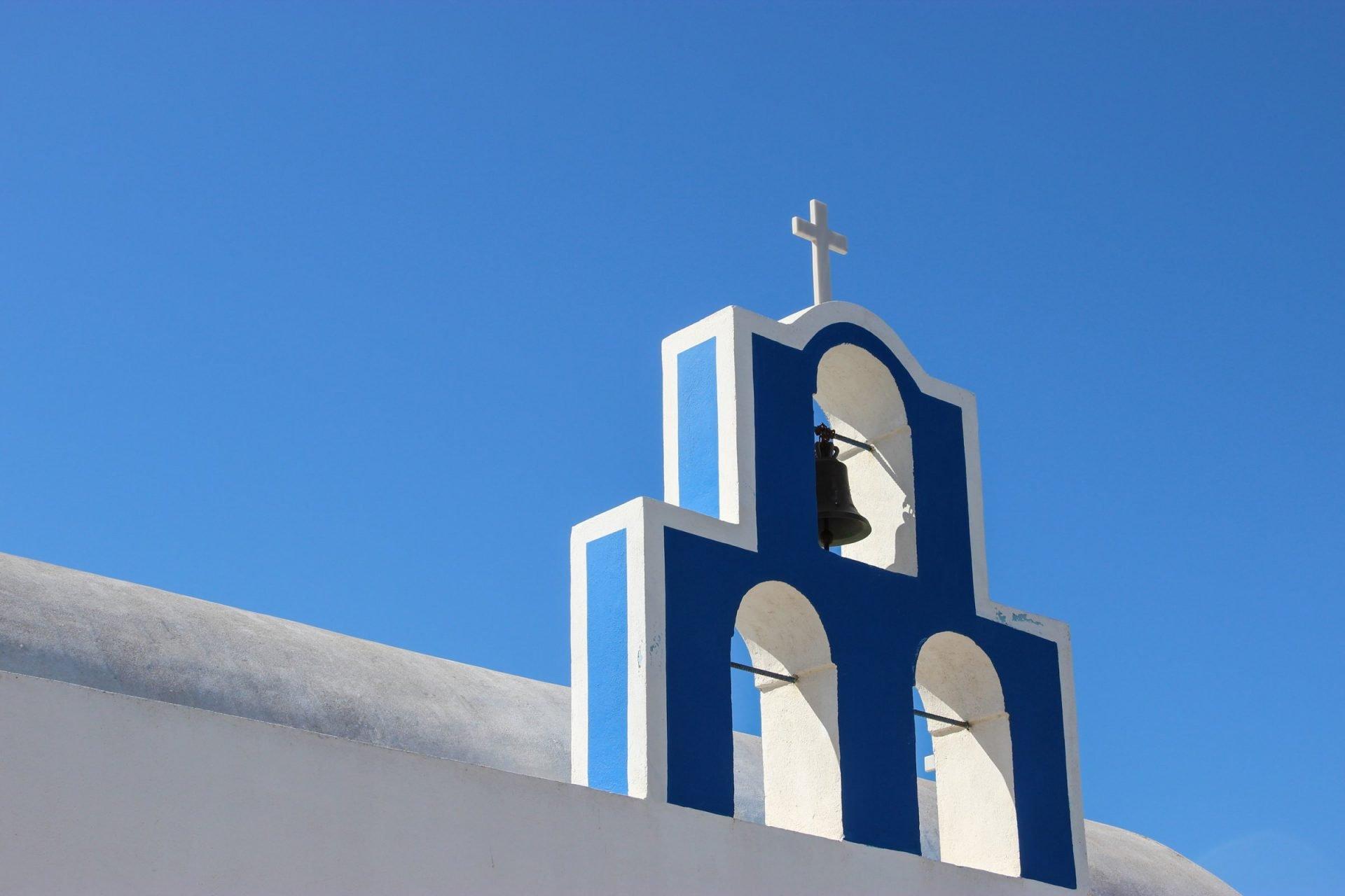 Bell Gable In Santorini Island