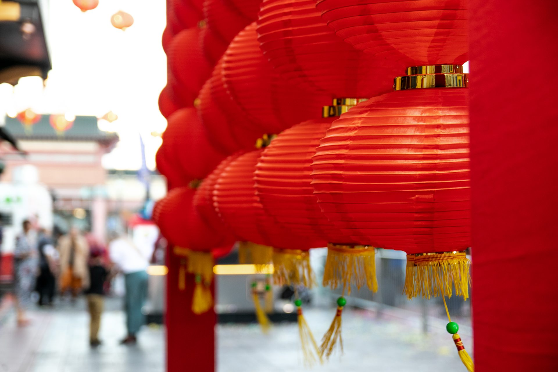 Rows Of Traditional Red Paper Lanterns