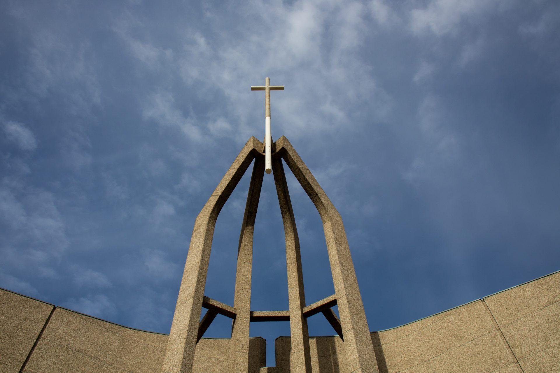 Cross On Concrete Structure